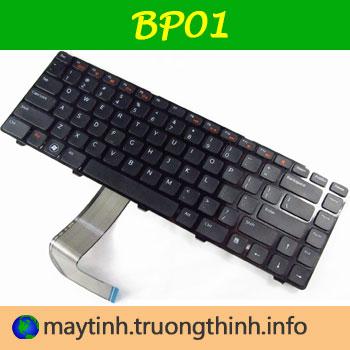 Thay Bàn Phím Laptop Tận Nơi Giá Tốt Nhất Tại HCM